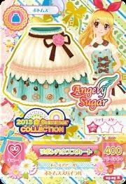 File:Premium Angely Sugar Card 1.jpg