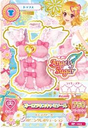 File:Premium Angely Sugar Card 5.jpg