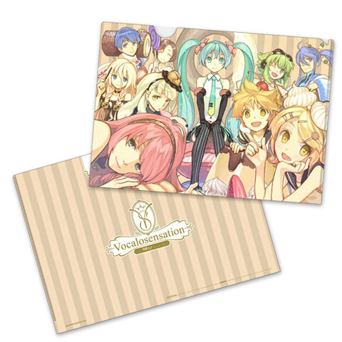File:Exit tunes vocalosensation clear file.jpg