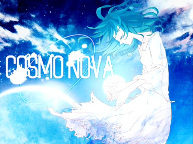 File:Cosmonova.png