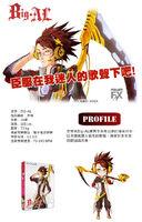 Ecapsule BigAl profile