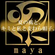 File:Natsu no Kaze to, Kimi to Watashi to Mugiwara Boushi.png