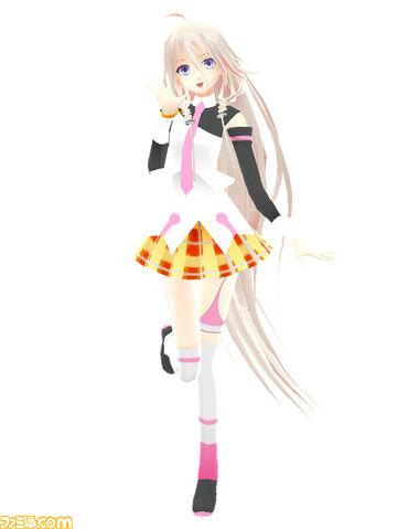 File:IAVTC-Outfit-SchoolIdol.jpg