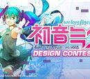 WeLoveFine presents Hatsune Miku Design Contest 2