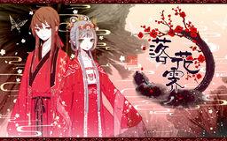 """Image of """"落花霁 (Luòhuā Jì)"""""""