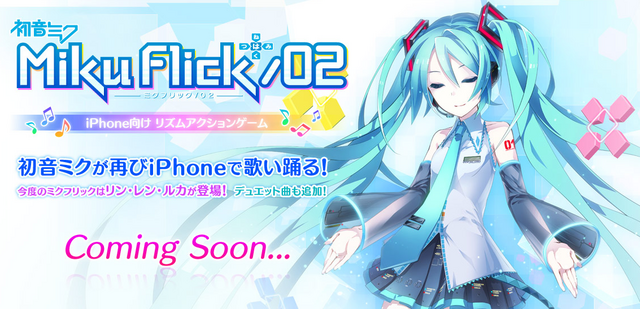 File:Mikuflick02soon-jp.png