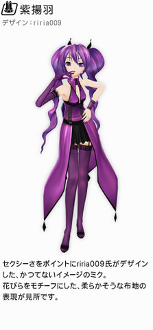 File:F-purpleageha.png