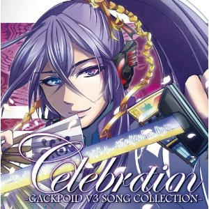 File:Celebration album limited.jpg