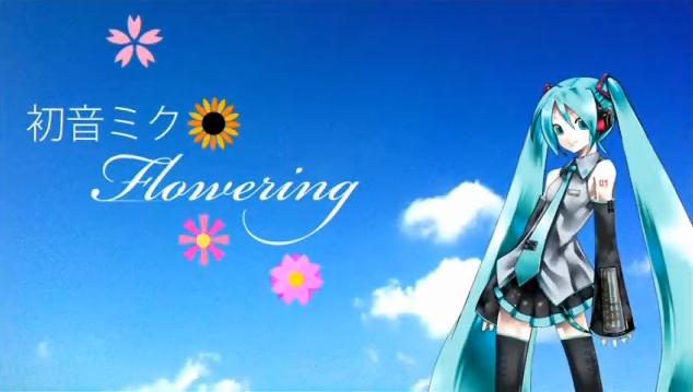 File:Flowering.png