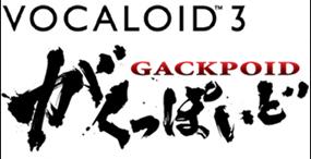 File:V3 gackpoid logo.png