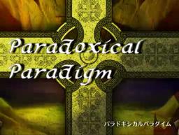 "Image of ""パラドキシカル・パラダイム (Paradoxical Paradigm)"""