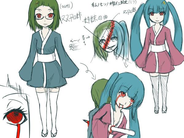 File:Nantsunooiwaidesign.jpg