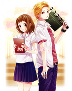Hatsukoi no Ehon novel
