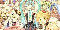 EXIT TUNES PRESENTS Vocalosensation feat. 初音ミク