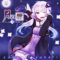 Tsuki no hibiki album