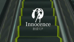 "Image of ""Innocence"""