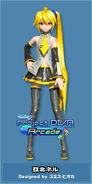 Akita Neru PD arcade