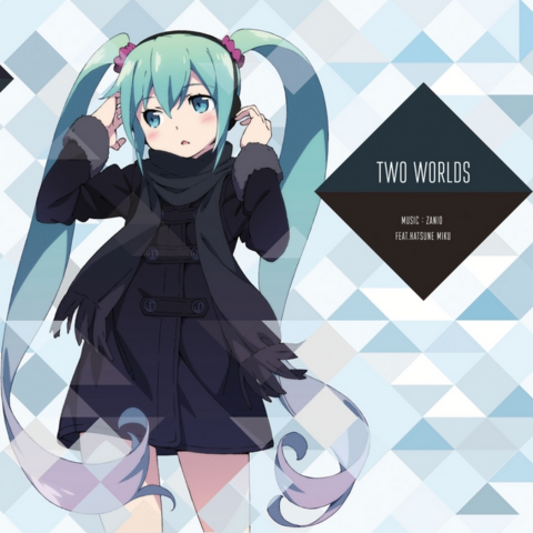 File:TWO WORLDS album.png