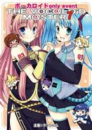 The VOCALOID MASTER 7