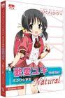 Yuki natural box.jpg