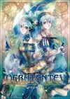 Debutante 5 album