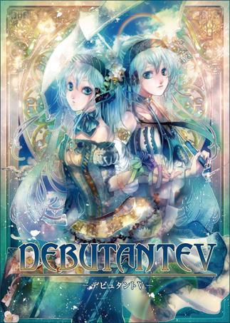 File:Debutante 5 album.jpg
