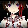 File:Ia fw ikon.jpg