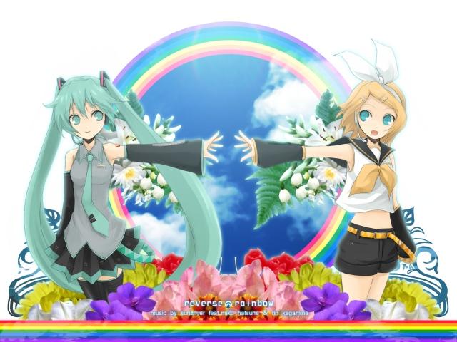 File:Reverse Rainbow.jpg