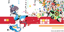 Luo Tianyi Website Artwork