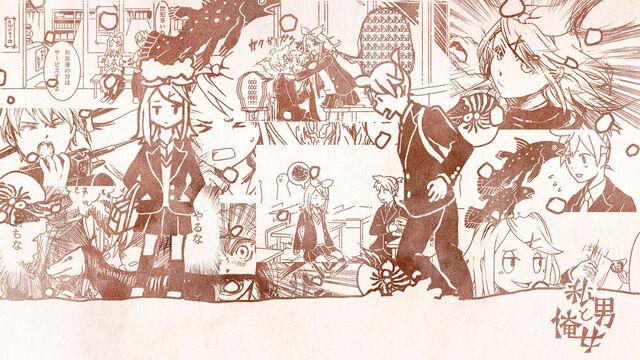 File:Watashiotokotooreonnafull.jpg