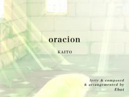 """Image of """"Oracion"""""""