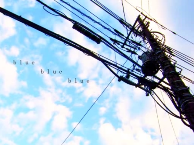 File:Blue blue blue.png