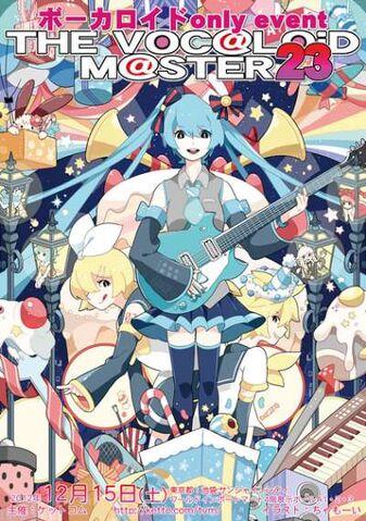File:Vocaloidmaster20121215 03.jpg