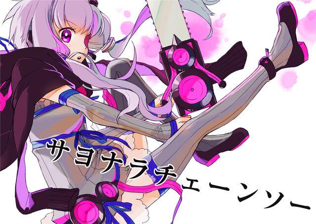 File:Sayonara Chainsaw art.jpg