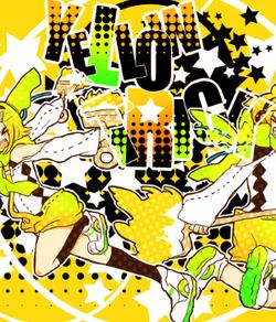 Yellow Trick Yuugou-P