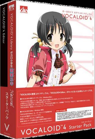 File:YukiStarterV4.png