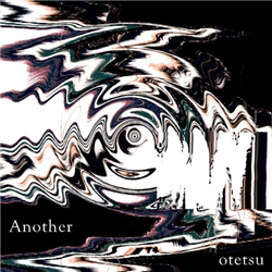 File:Another otetsu albu.png