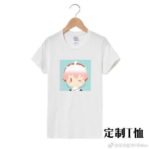 File:Yuecheng shirt.jpg