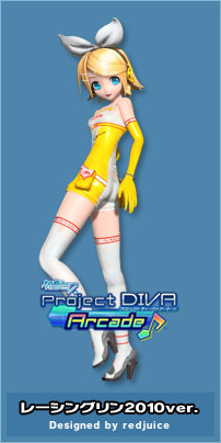 File:PDA RacingRin.jpg