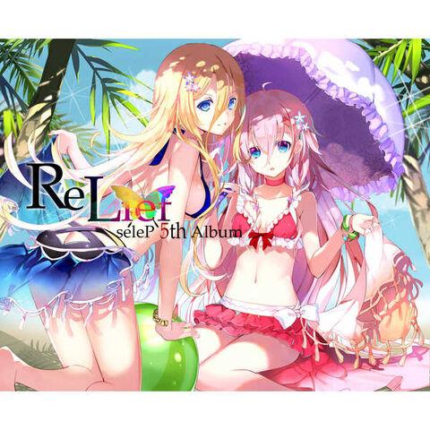 File:ReLief album.jpg