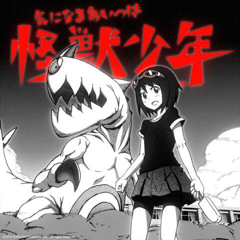 File:Monsterboycrush.jpg