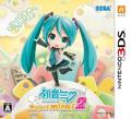 Project Mirai 2 boxart