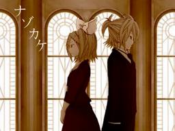 """Image of """"ナゾカケ (Nazokake)"""""""