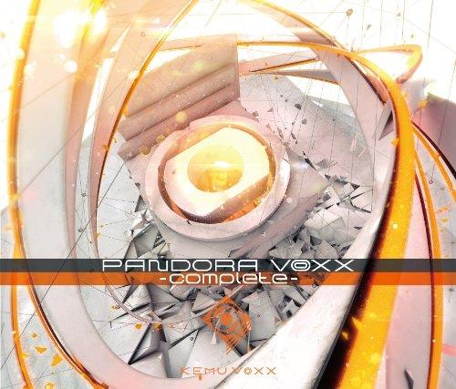 Archivo:PANDORA VOXX complete album illust.jpg