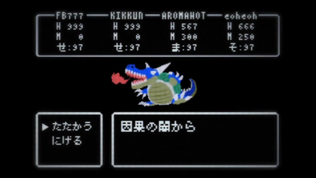 File:MSS Planet rpg.png