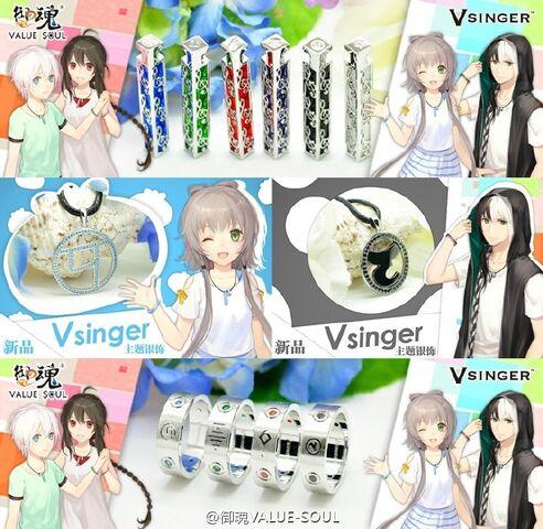 File:Vsinger pendants.jpg