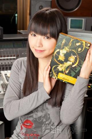 Datei:Voice provider Asami Shimoda2.jpg