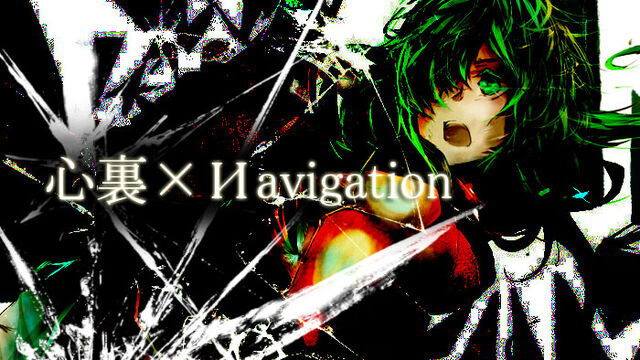 File:Yairi navigation.jpg