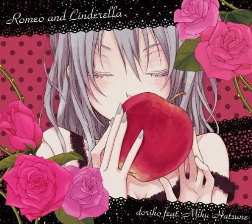 File:Romeo & Cinderella CD.jpg
