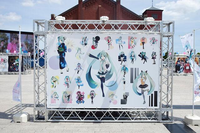 File:Natsu no Owari no 39 Matsuri - daytime02.jpg
